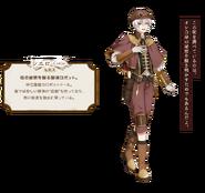 Tenn Kujo - Cielo