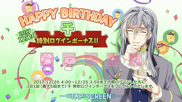 (2017) Happy Birthday Yuki - login bonus screen