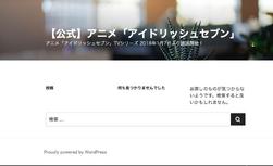 Aninana website is run using wordpress
