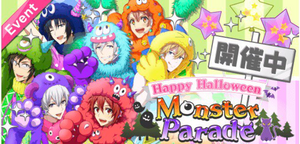 Event Banner - Happy Halloween Monster Parade