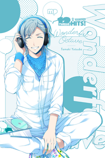 Tamaki Yotsuba (Twelve Hits!) Clean