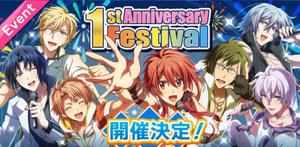 Event Banner - 1st Anniversary Festival