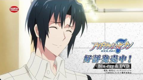 TVアニメ「アイドリッシュセブン」Blu-ray & DVDシリーズ発売告知CM