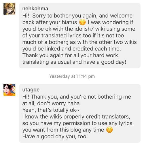 Permission - utagoe (tumblr)