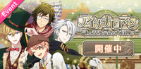 Event - Taisho Roman ~A Grand Adventure Full of Mystery and Romance!!~