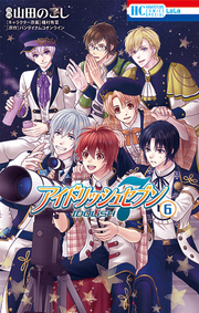 IDOLiSH7 Manga Cover Volume 6