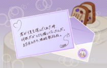 Event Photo - White Day Message 2017 05