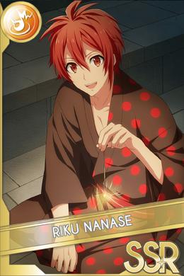 Riku Nanase (Summer Memories 2)