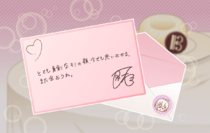 Event Photo - White Day Message 2017 09