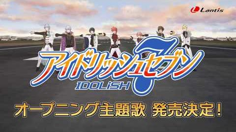 IDOLiSH7『WiSH VOYAGE』 2.14on Sale