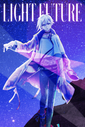 Tenn Kujo (LIGHT FUTURE) Clean