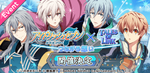 IDOLiSH7 x TALES OF LINK ~つながる想い~