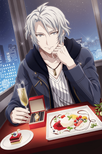 Gaku Yaotome (White Day) Clean