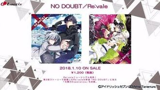 Re vale 『NO DOUBT』 2018.1.10 on Sale