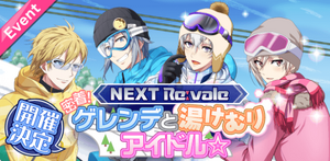 Event Banner - Ski Slope and Hot Water for Idols