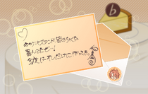 Event Photo - White Day Message 2017 03