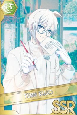 Tenn Kujo (A Bouquet for You)