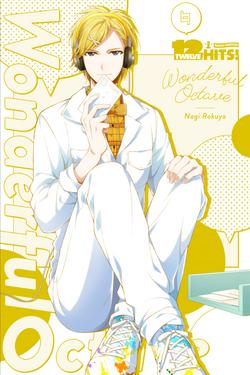 Nagi Rokuya (Twelve Hits!) Borderless