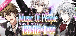 Music Of People ~Time for a Showdown–!~