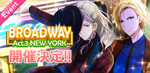 BROADWAY Act3 Event