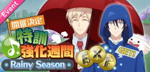 Event Banner - Rainy Season