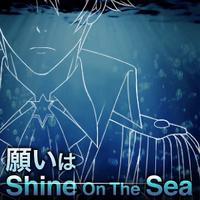 Negai wa Shine On The Sea (Ryuu Solo Ver) (Cover)