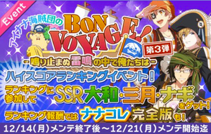 Event Ainana Pirates Bon Voyage 3