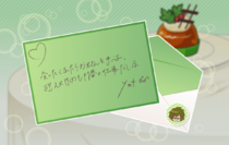 Event Photo - White Day Message 2017 02