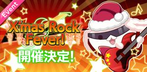 X'mas Rock Fever!