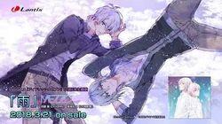 "MEZZO"" from IDOLiSH7『雨』 3"