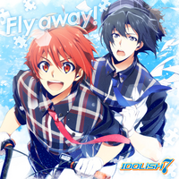 Fly away!