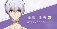 Sogo Osaka S1 01