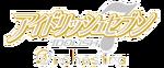 アイドリッシュセブン オーケストラ
