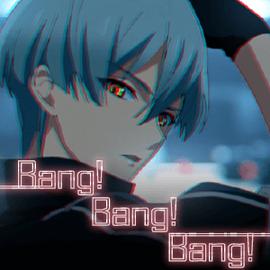 Bang!Bang!Bang! (Game Cover)