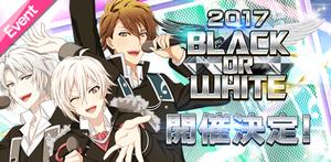 Black or White 2017