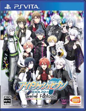IDOLiSH7 Twelve Fantasia! (Cover)