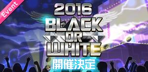 Event Banner - Black or White 2016