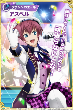 Asbel Lhant (Tales Of Link Colab 2)