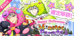 TW Happy Halloween Monster Parade