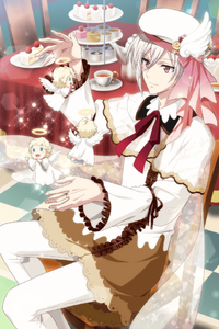 Tenn Kujo (Sweets) Clean