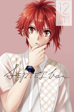 Riku Nanase (12 SONGS GIFT 2) Clean