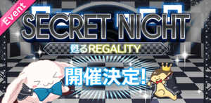 Resurrected Regality