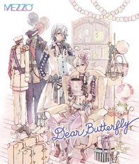 Dear Butterfly (Limited)