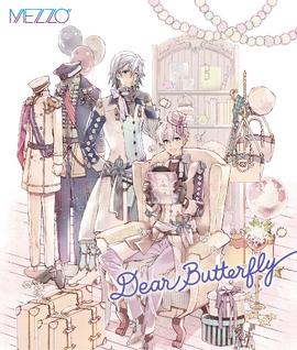 Dear Butterfly (Limited)