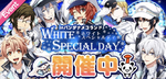 White Special Day in Panda Nameco Land