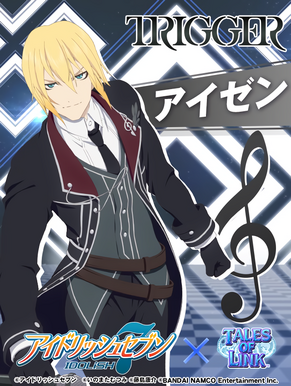 Eizen (Tales Of Link Colab)