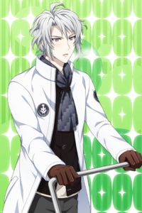 Gaku Yaotome (White Special Day!) Clean