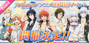 Event Banner - IDOLiSH7 Anime
