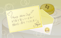 Event Photo - White Day Message 2017 06