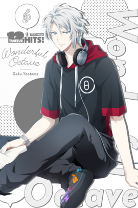 Gaku Yaotome (Twelve Hits!) Borderless